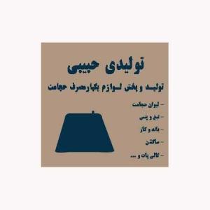 لیوان حجامت حبیبی کارتن 300 عددی