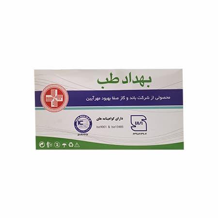 گاز استریل طبی بهداد طب بسته 150 عددی