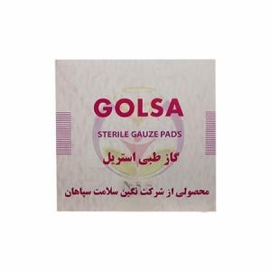 گاز طبی استریل گلسا بسته 125 عددی